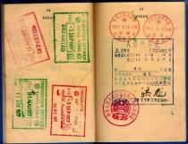 Olive passport